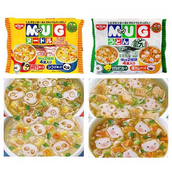 Mỳ Mug Nissin