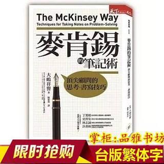 bộ 3 dụng cụ gọt bút chì tiện lợi