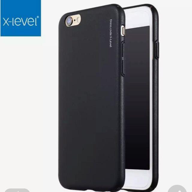Ốp lưng dẻo iphone 5 /5s chính hãng x-level