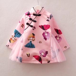 Váy cách tân cho bé chất liệu lụa cao cấp gồm 2 màu hồng,đỏ màu nào cũng xinh ạ.mùa này đi cưới đi chơi mặc đều đẹp nha