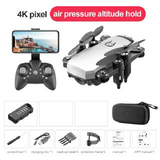 LF606 Wifi FPV Foldable RC Drone 4K HD Camera Altitude Hold 3D Flips Headless RC Helicopter