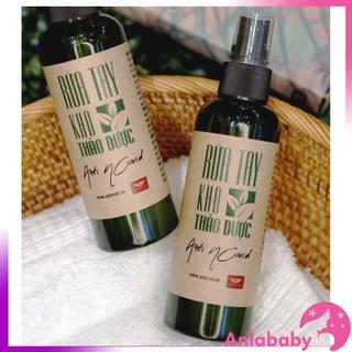 Dung dịch rửa tay khô thảo dược Adamah 300ml dạng xịt thumbnail