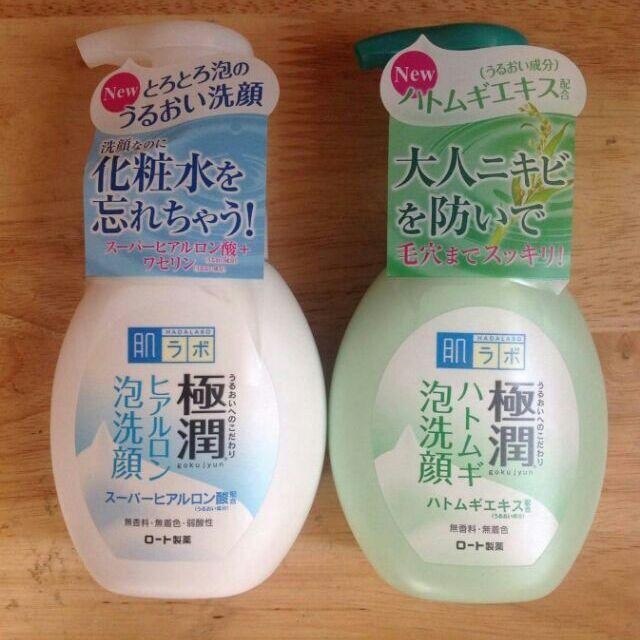 Sữa rửa mặt Hadalabo tạo bọt dạng chai của Nhật - 2453386 , 59476204 , 322_59476204 , 190000 , Sua-rua-mat-Hadalabo-tao-bot-dang-chai-cua-Nhat-322_59476204 , shopee.vn , Sữa rửa mặt Hadalabo tạo bọt dạng chai của Nhật