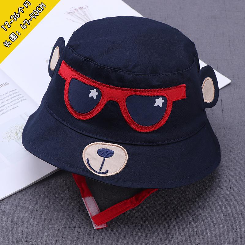 [Sao chép]Nón chống nắng cho bé [1 -3 Tuổi], nón trẻ em rộng vành thời trang dễ thương bé trai, bé gái, mũ ngư dân hoạt