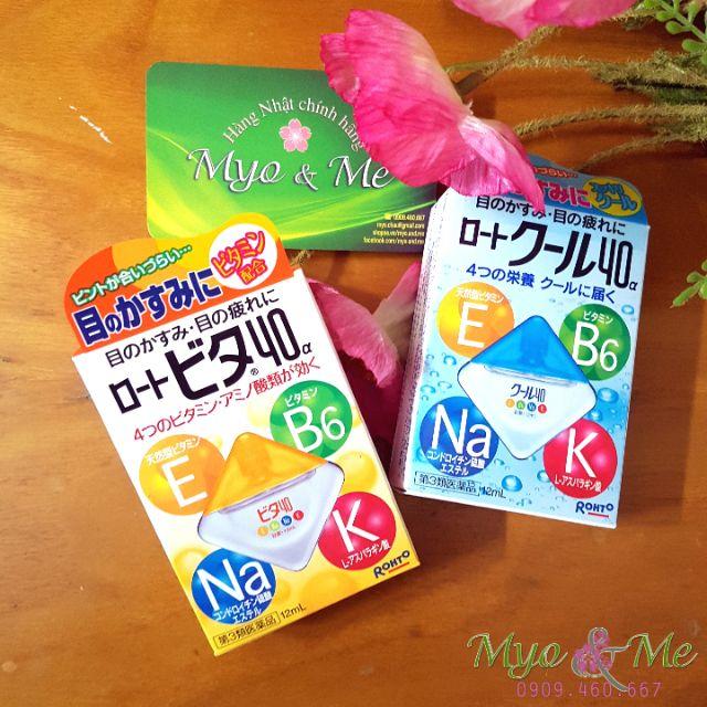 Thuốc nhỏ mắt Rohto Vitamin 40 - 2876071 , 369985510 , 322_369985510 , 80000 , Thuoc-nho-mat-Rohto-Vitamin-40-322_369985510 , shopee.vn , Thuốc nhỏ mắt Rohto Vitamin 40