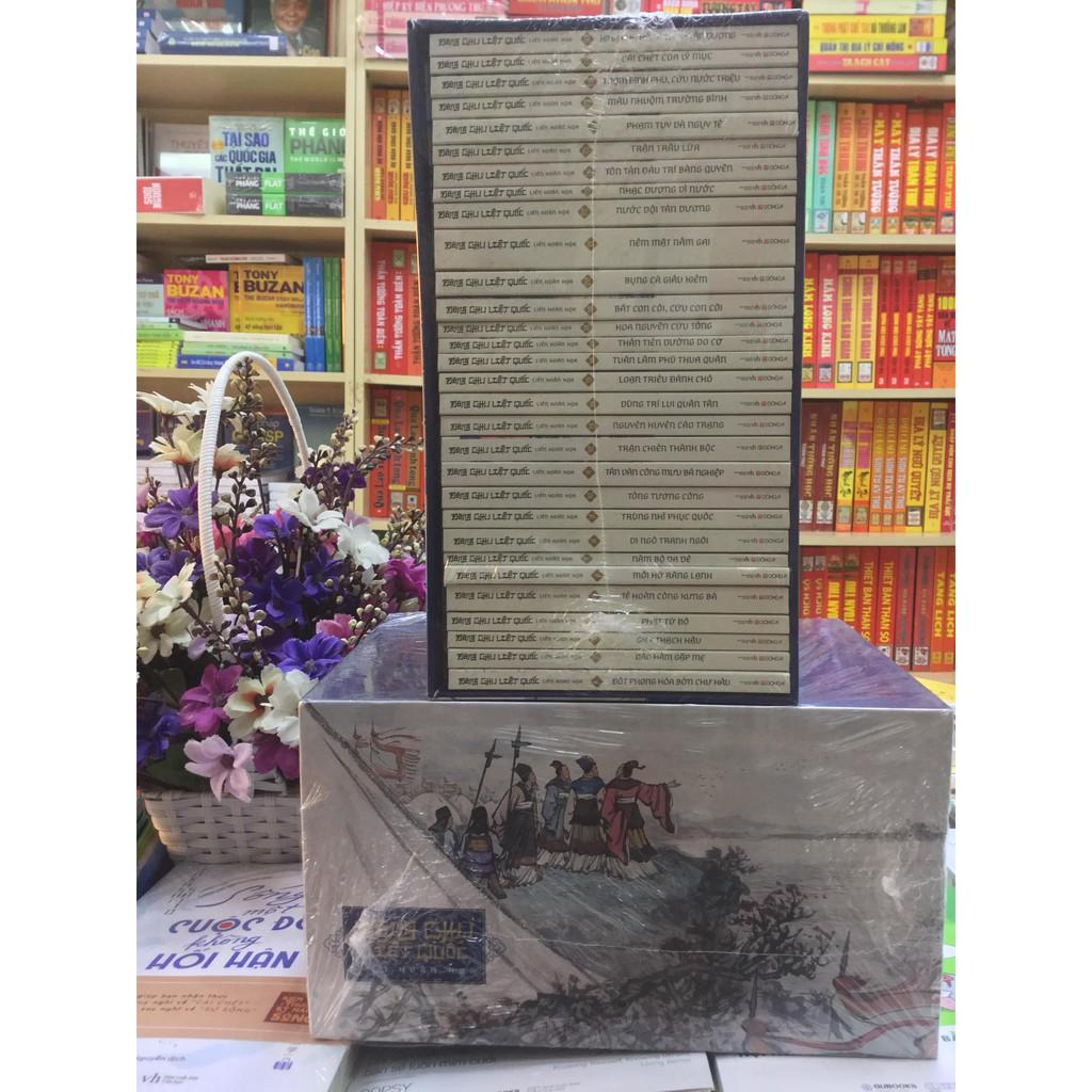 [ Sách ] Bộ Hộp Đông Chu Liệt Quốc Liên Hoàn Họa (Trọn Bộ 30 Tập) - 2924824 , 1290782609 , 322_1290782609 , 500000 , -Sach-Bo-Hop-Dong-Chu-Liet-Quoc-Lien-Hoan-Hoa-Tron-Bo-30-Tap-322_1290782609 , shopee.vn , [ Sách ] Bộ Hộp Đông Chu Liệt Quốc Liên Hoàn Họa (Trọn Bộ 30 Tập)