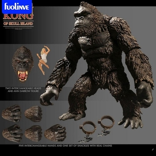 fo Skull Island King Kong Action Figure Collection Model Doll Toy Regular Version