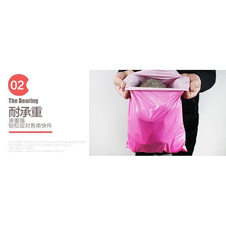 [17x30 Cm] 100 TÚI ĐÓNG HÀNG - TÚI NIÊM PHONG màu hồng dày và dai