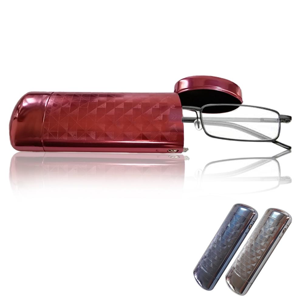 Micro Engraved Storage Push Button Lattice Patterns Aluminum Protection Flip Lid Glasses Case