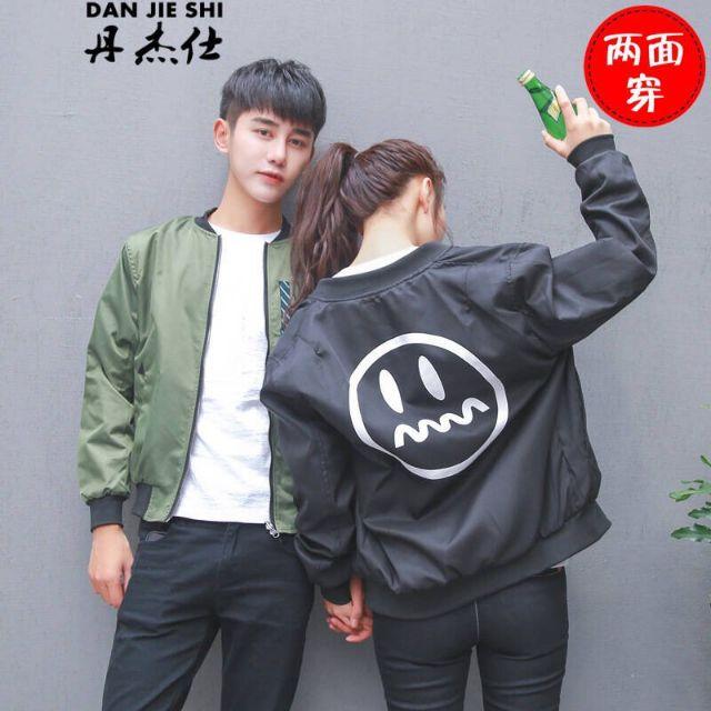 FASHION Magazine [ BAD GIRL SHOP ] Áo khoác dù 2 mặt mặc được cả 2 mặt siêu chất
