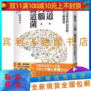 Sách Tập Trung Quốc Cho Bé