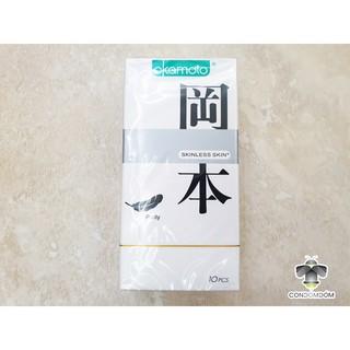 Bao cao su Okamoto Purity mỏng hàng Nhật 10 chiếc