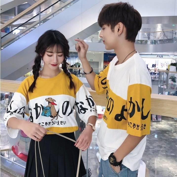 áo thun tay lỡ form rộng phong cách năng động trẻ trung dành cho nữ - 14012901 , 2741866365 , 322_2741866365 , 225400 , ao-thun-tay-lo-form-rong-phong-cach-nang-dong-tre-trung-danh-cho-nu-322_2741866365 , shopee.vn , áo thun tay lỡ form rộng phong cách năng động trẻ trung dành cho nữ