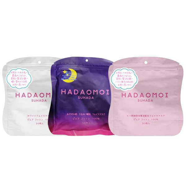 Mặt nạ tế bào gốc Hadaomoi Suhada Japan 30 miếng của Nhậ