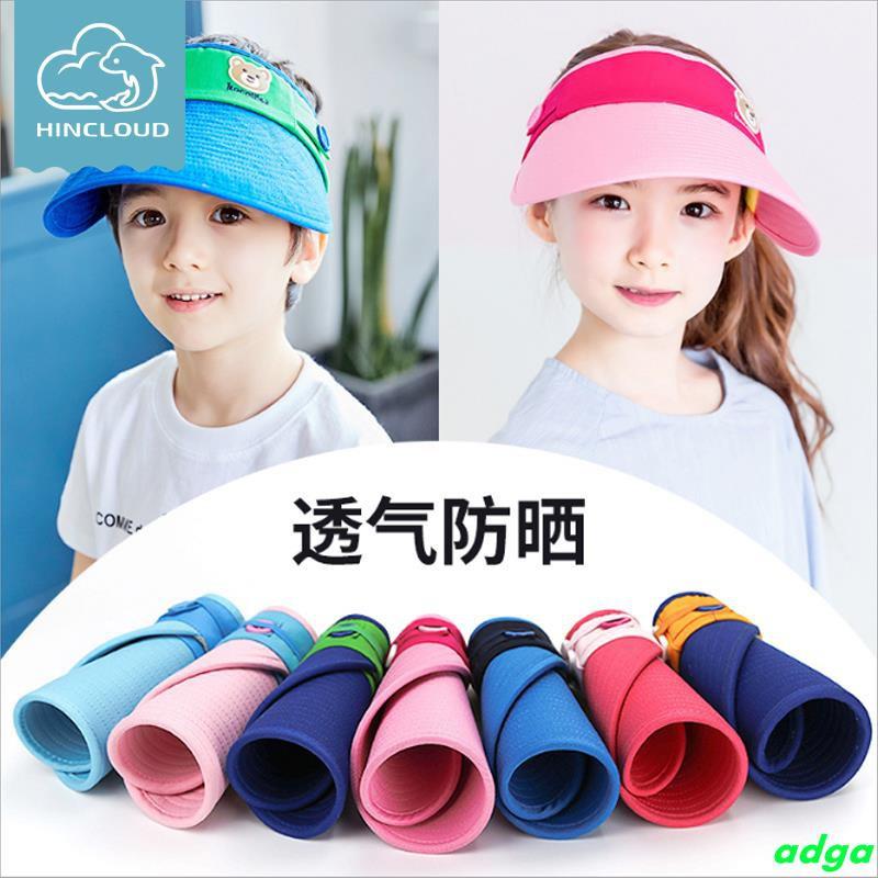 Children's Sun Hat Summer Lady Foldable Sun Hat Men's Sun Hat Empty Top Sun Hat Cap Korean Edition