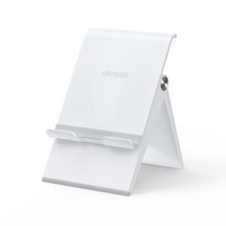 Giá đỡ điện thoại dạng trượt có thể điều chỉnh nâng khung đỡ nhỏ gọn UGREEN LP247 - chính hãng thumbnail