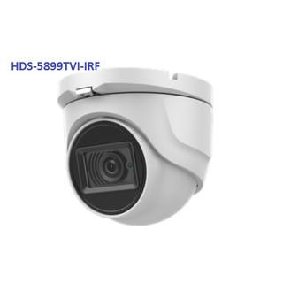[HDS-5899TVI-IRF]Camera Dome 4 in 1 hồng ngoại 8.0 Megapixel HDPARAGON HDS-5899TVI-IRF thumbnail