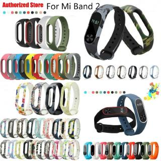 Dây đeo silicone dẻo dành cho đồng hồ Xiaomi Mi Band 2
