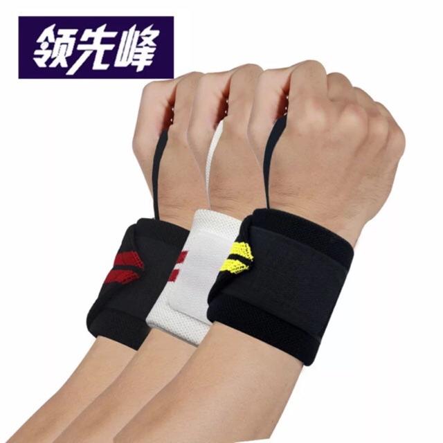 Đai quấn bảo vệ cổ tay - DQT02