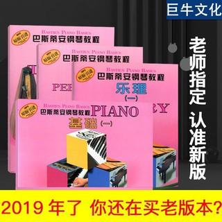 Đàn Piano Đồ Chơi Cho Bé