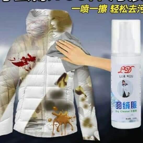 Chai xịt tẩy vết bẩn và nấm mốc quần áo