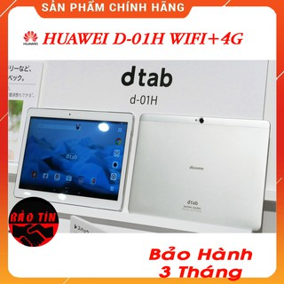 MÁY TÍNH BẢNG HUAWEI DTAB D-01H (M2 10.0) DOCOMO FULL HD 4 LOA HARMAN KADON HIỆU