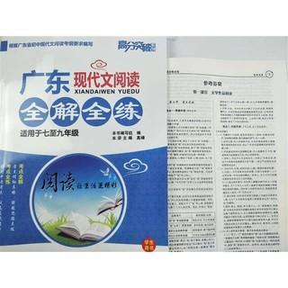 Quần Tập Trung Quốc Cho Bé
