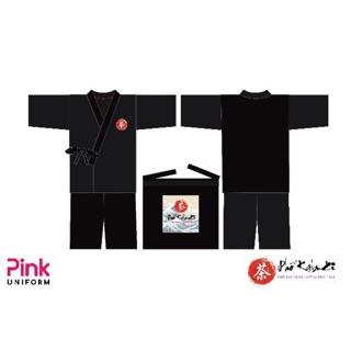 Đồng phục yakuta cho nhà hàng Nhật Bản