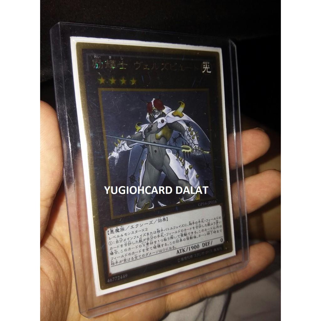Thẻ bài Yugioh chính hãng Evilswarm Exciton Knight – GoldRare