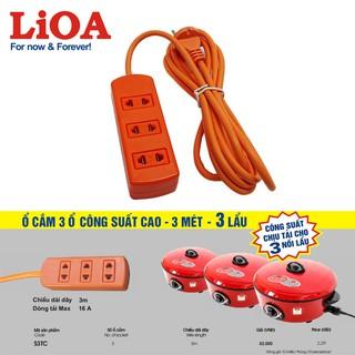 [3ổx3mx3500W] Ổ cắm điện LiOA – 3 ổ công suất cao dùng cho bếp từ, nồi lẩu – LiOA S3TC