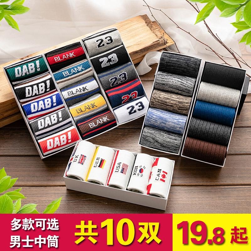 ۞✕☼Long socks male trend stockings Summer men Korean version of the Japanese mid-seasons Sports basketball short cotton