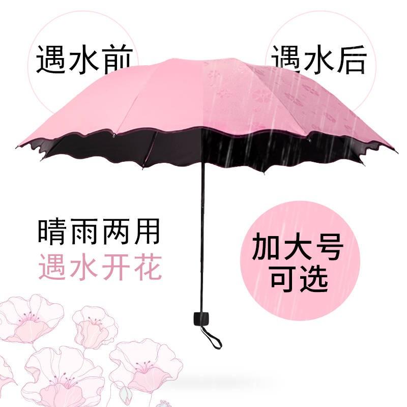 น้ำบานดอกไม้ร่มร่มหญิงพับแบบ dual- ใช้ร่มร่มดวงอาทิตย์ร่มขนาดใหญ่ขนาดกลางและขนาดเล็กครีมกันแดดร่มยูวี