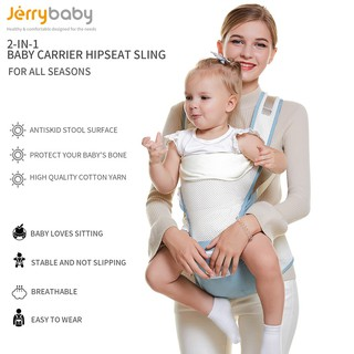 2-in-1 Breathable Kangaroos BackPack,Infant Hip Seat Baby Carrier
