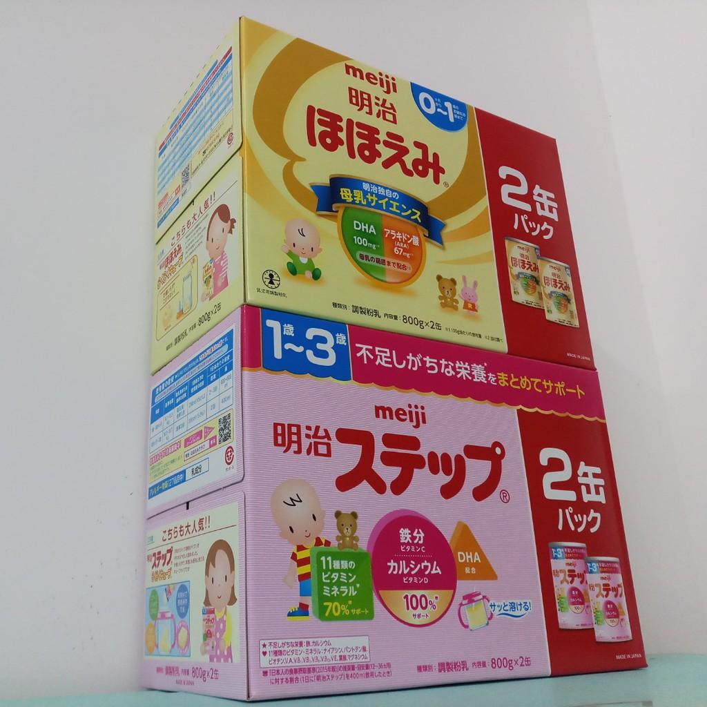 Sét 2 lon sữa bột Meiji cho trẻ từ 0-1 tuổi và 1-3 tuổi - 3276273 , 1239342766 , 322_1239342766 , 840000 , Set-2-lon-sua-bot-Meiji-cho-tre-tu-0-1-tuoi-va-1-3-tuoi-322_1239342766 , shopee.vn , Sét 2 lon sữa bột Meiji cho trẻ từ 0-1 tuổi và 1-3 tuổi