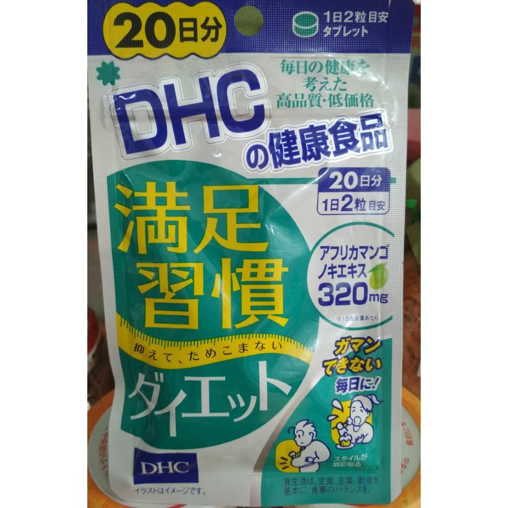 Viên uống giảm cân 320mg DHC(40 viên- 20 ngày) - 10025910 , 775599679 , 322_775599679 , 200000 , Vien-uong-giam-can-320mg-DHC40-vien-20-ngay-322_775599679 , shopee.vn , Viên uống giảm cân 320mg DHC(40 viên- 20 ngày)