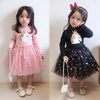 Đầm công chúa phối lưới xinh xắn thời trang cho bé gái