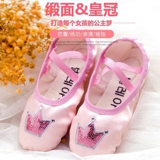 Giày Múa Ba Lê Cho Bé Gái   Đính Kim Sa Vương Miện GM03.