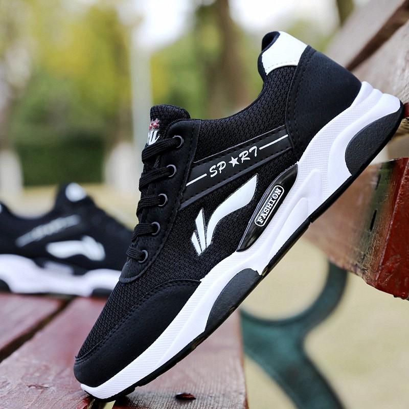 giày chạy bộ thoáng khí cho nam - 14570918 , 2750805197 , 322_2750805197 , 331200 , giay-chay-bo-thoang-khi-cho-nam-322_2750805197 , shopee.vn , giày chạy bộ thoáng khí cho nam