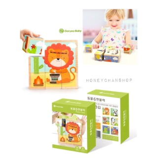Xếp khối gỗ 6 mặt – Goryeo Baby Hàn Quốc