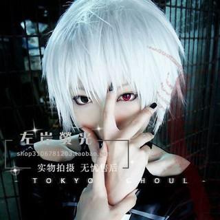 Tóc giả cosplay nam trắng, cosplay Kaneki
