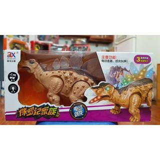 Mô Hình Động Vật Stegosaurus Hoạt Động Bằng Pin,Lắp Ráp Đồ Chơi Khủng Long,Quà Tặng cho Trẻ Em