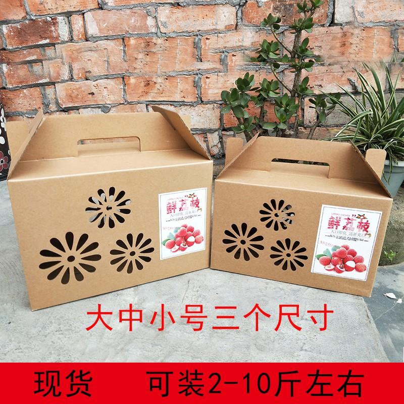 hộp đựng quà tặng hình trái cây xinh xắn - 14665058 , 2770185005 , 322_2770185005 , 48400 , hop-dung-qua-tang-hinh-trai-cay-xinh-xan-322_2770185005 , shopee.vn , hộp đựng quà tặng hình trái cây xinh xắn