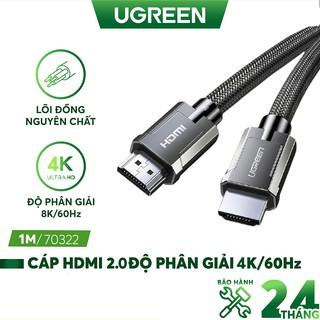 Cáp HDMI 2.0 độ phân giải 4K 60Hz cao cấp dài 1-2m UGREEN HD136