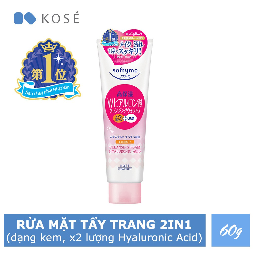 Sữa Rửa Mặt Tẩy Trang 2 Trong 1 Kosé Cosmeport Softymo Cleansing Foam Hyaluronic Acid 60g