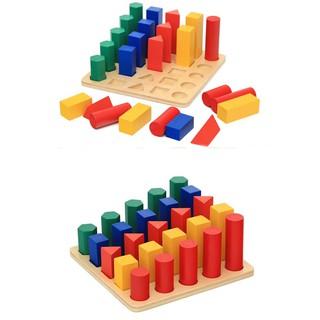 Bộ cảm giác quan hình học DCGT054 giáo cụ Montessori