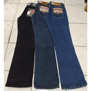 Quần Jeans Nam Cắt Thấp Size 27 32