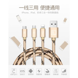 Dây Cáp Sạc 3 Trong 1 Cho Apple Android Huawei