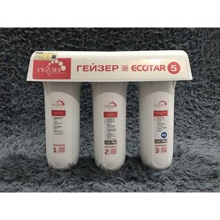 Máy lọc nước Geyser Ecotar 5 nhập khẩu Nga