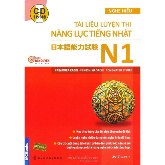 sách - Tài liệu luyện thi năng lực nhật ngữ mới N1