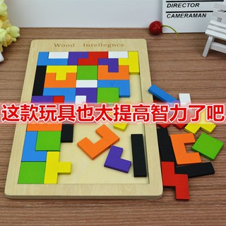 Tetris puzzle blocks 1-2-3-6 years old children's intellectual development toy early education boys and girls